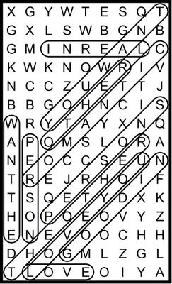 Monkey Bars Word Search Vertical February 11, 2021